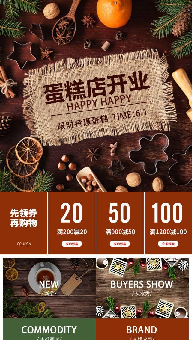 北京小程序开发公司哪家专业,2020高校微信小程序开发赛开启!<