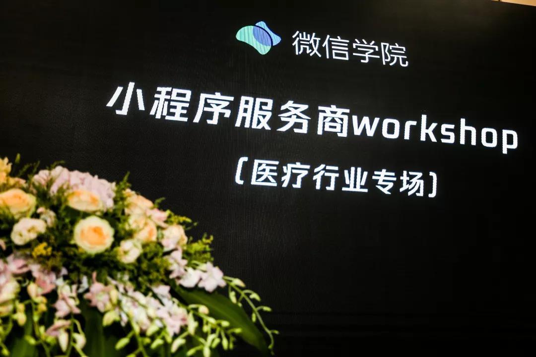 内蒙古支付宝小程序公司
