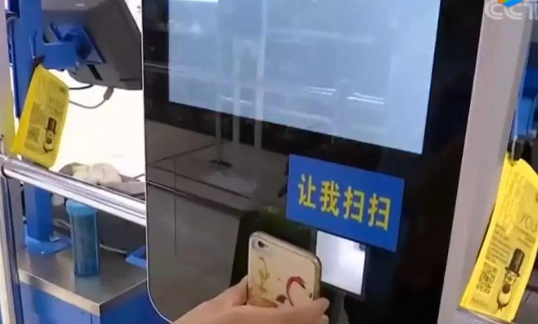 北京小程序开发公司