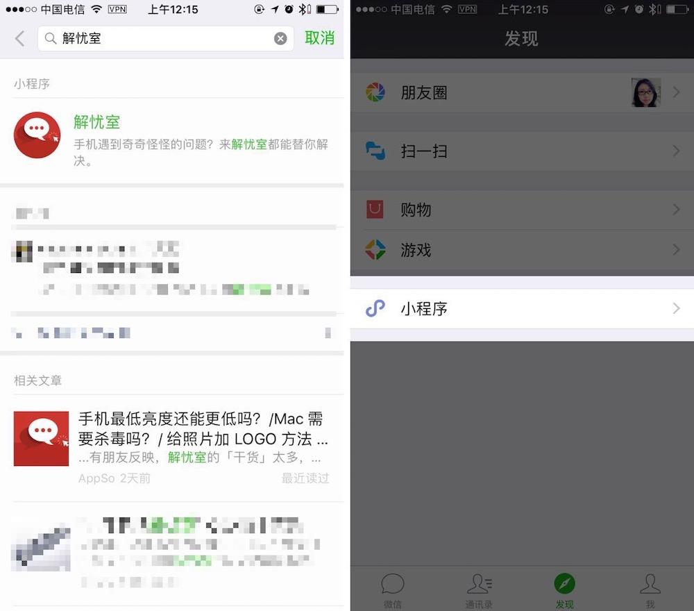 微信小程序开发礼品卡功能更新版本号1.2.16<